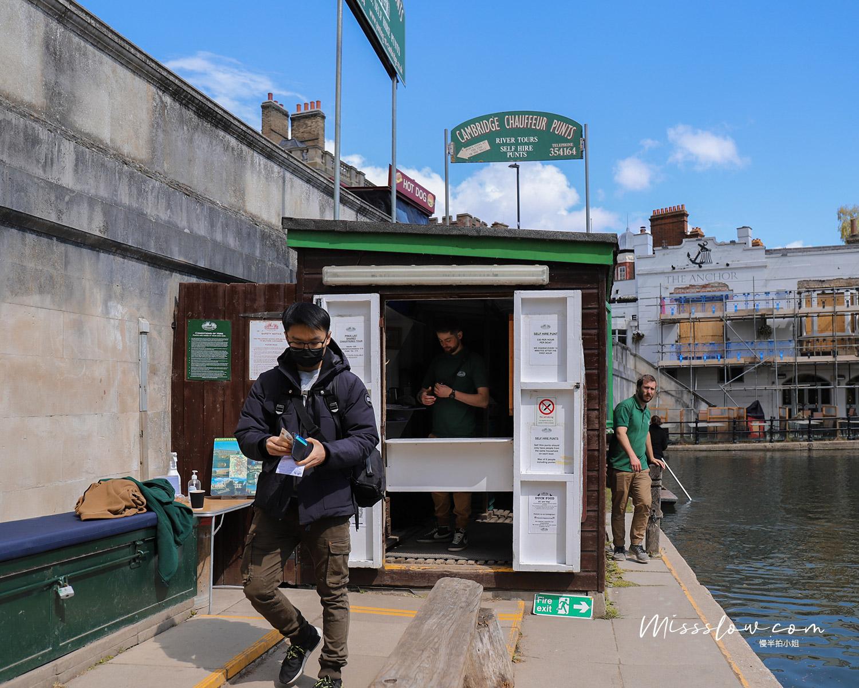 劍橋撐篙:和船店家確認好搭船時間、付款