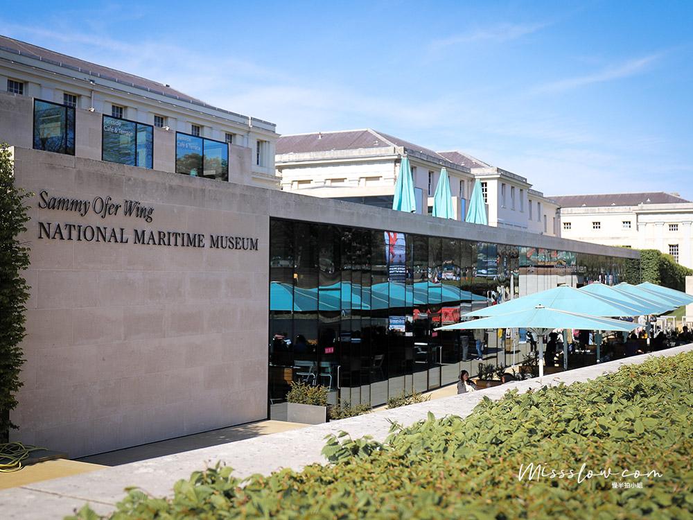 國家航海博物館National Maritime Museum的露天咖啡區