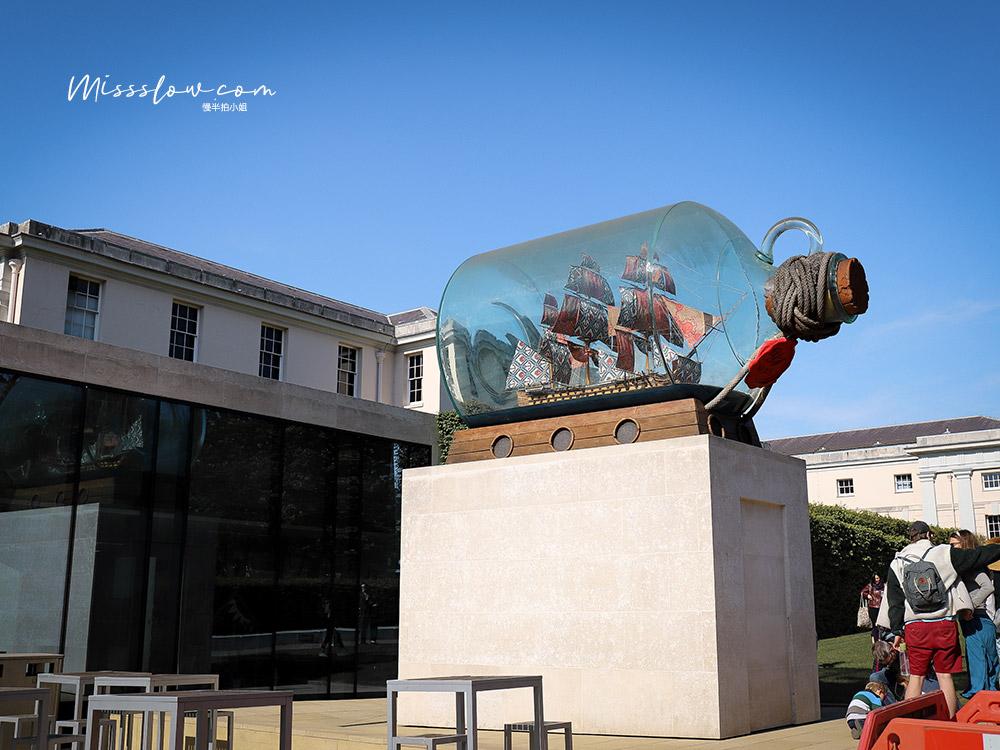 國家航海博物館National Maritime Museum前面的瓶中船