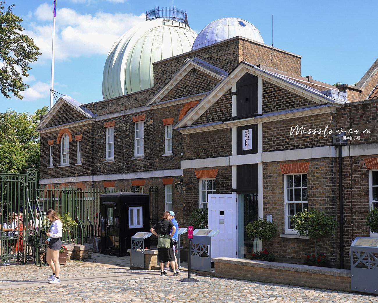 格林威治皇家天文台-中庭