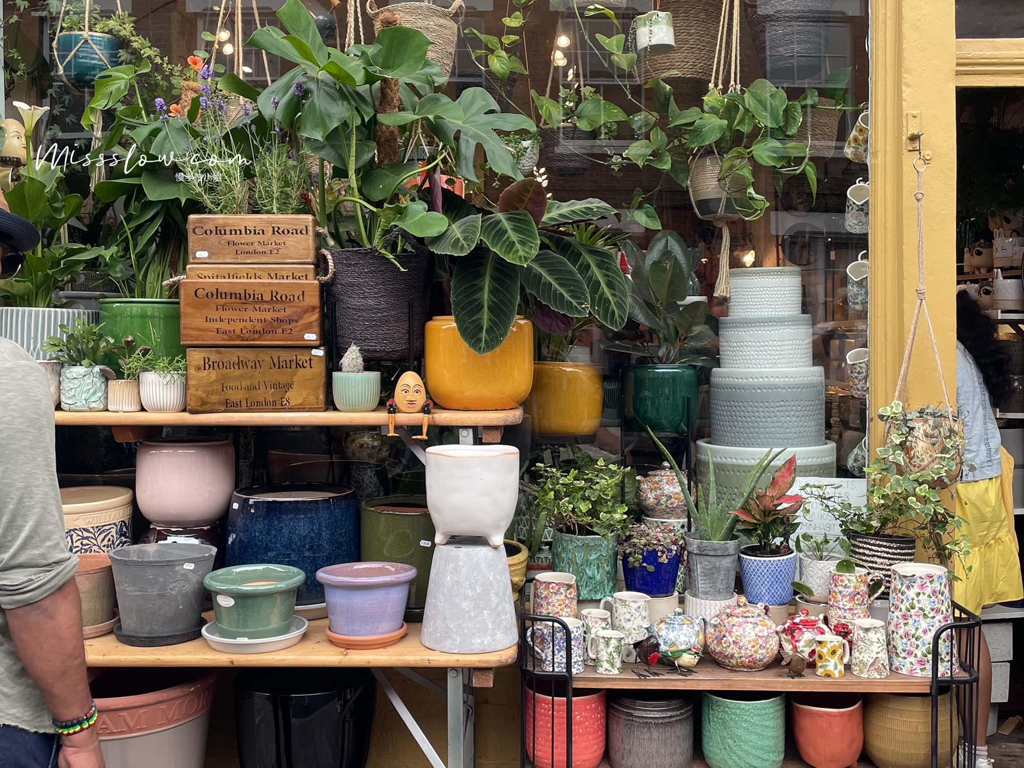 哥倫比亞花市盆栽販賣店