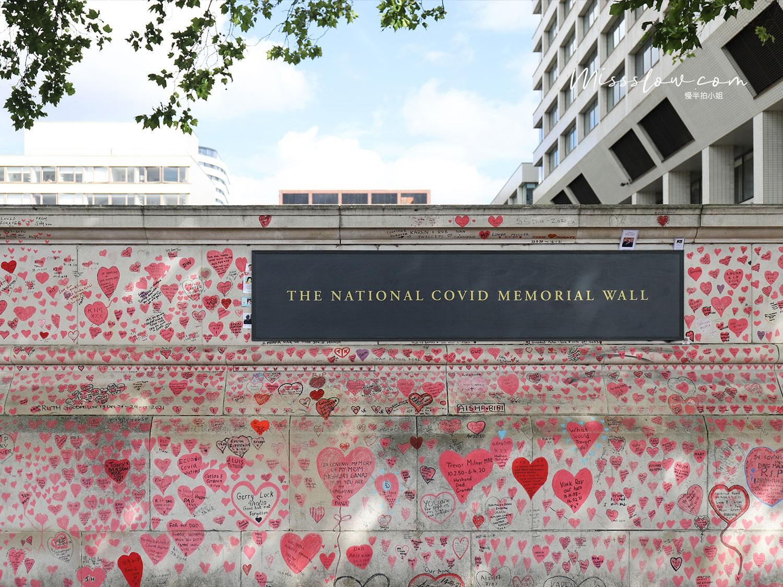 倫敦泰晤士河南岸-covid 19紀念牆