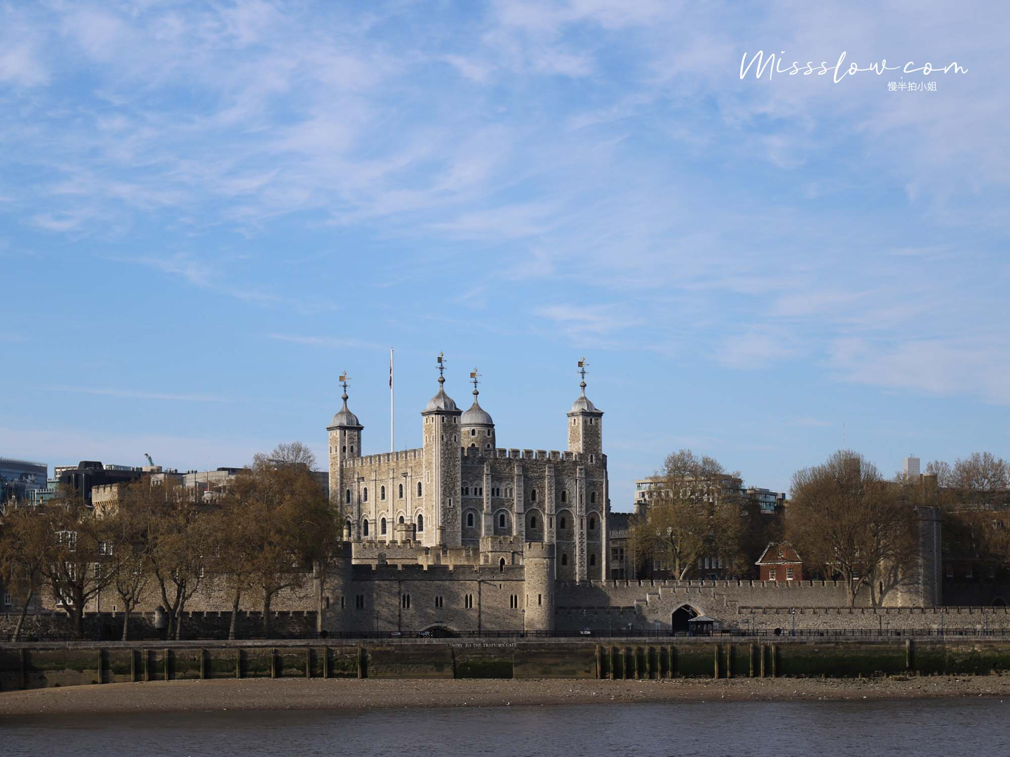 倫敦泰晤士河南岸-倫敦塔