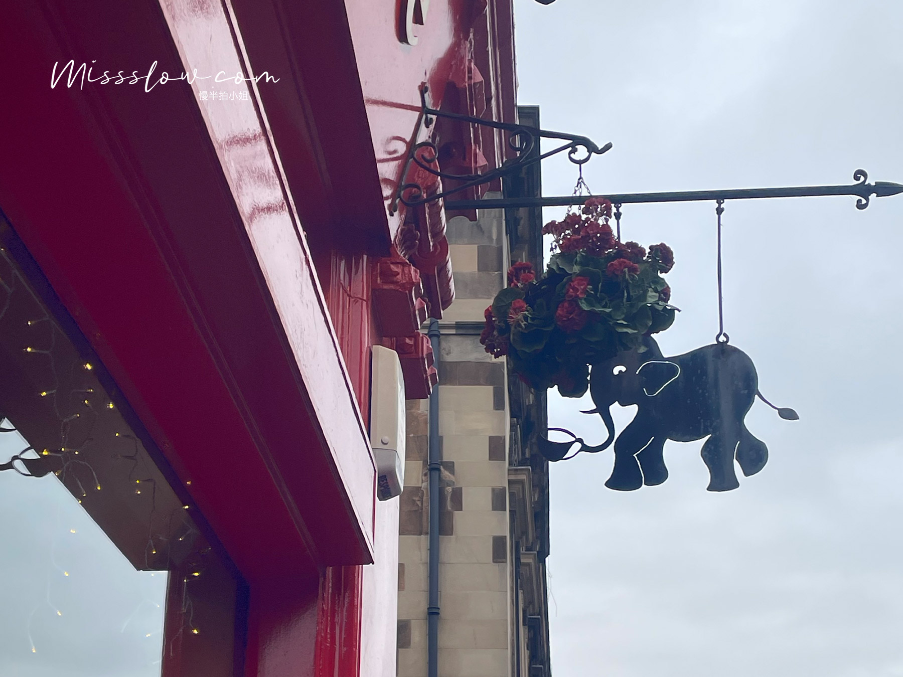 大象咖啡館 J·K羅琳創作《哈利波特》的咖啡廳
