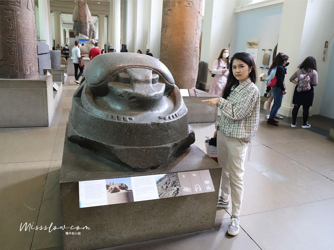 大英博物館-聖甲蟲