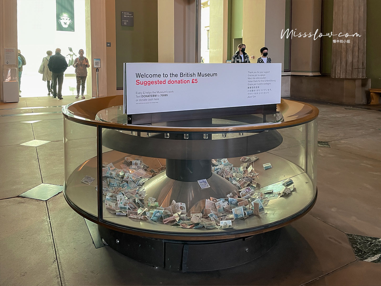 大英博物館捐獻箱