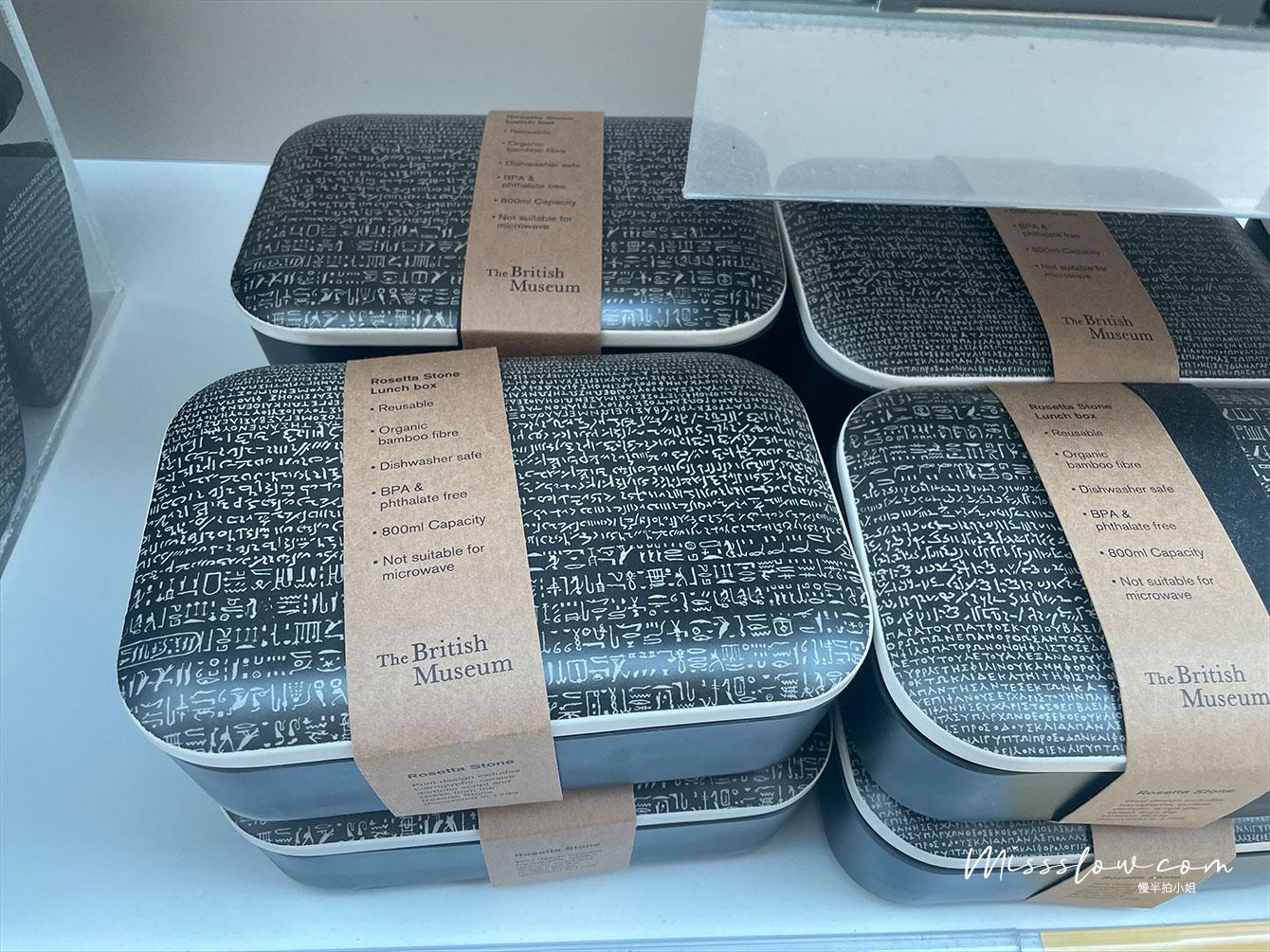 大英博物館 Rosetta stone的周邊紀念品-便當盒
