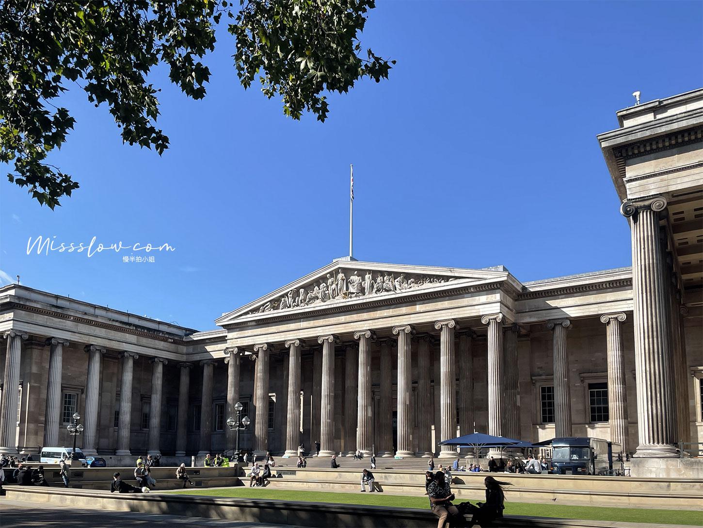 大英博物館正門口