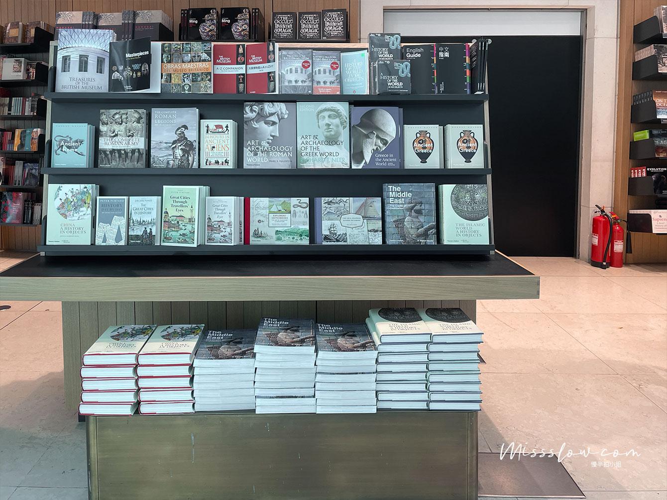 大英博物館大中庭的書店