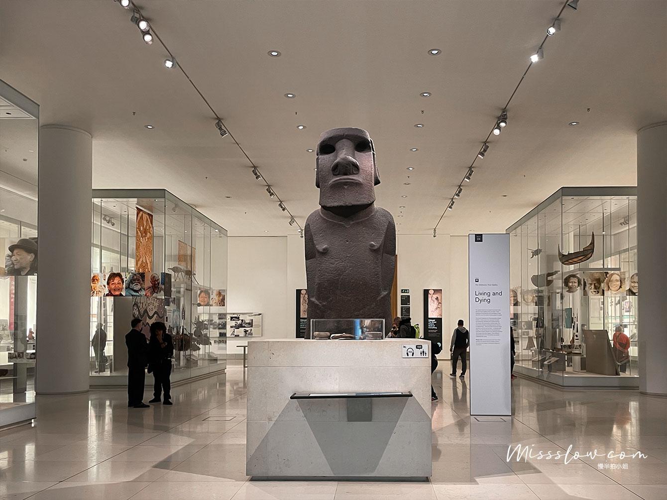 大英博物館-Hoa Hakananai'a Moai statue 摩艾石像