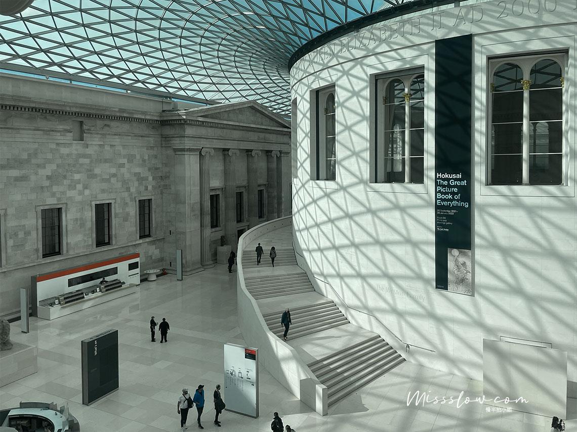 大英博物館-大中庭